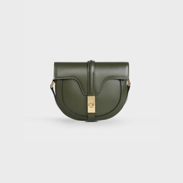 CELINE SMALL BESACE 16 BAG IN SATINATED CALFSKIN KHAKI