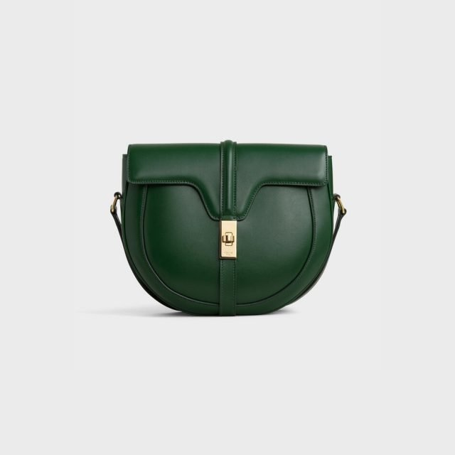 CELINE SMALL BESACE 16 BAG IN SATINATED CALFSKIN MALACHITE